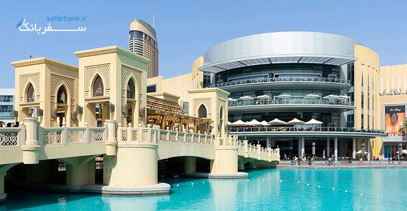 دبی مال معروفترین مرکز خرید دبی و جهان