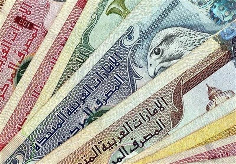 پول امارات