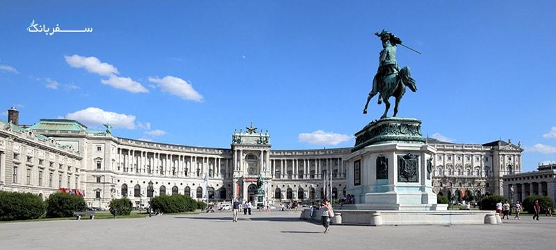 کاخ هافبورگ در اتریش