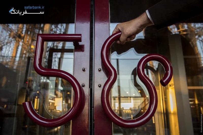 رستوران 58 در برج ایفل فرانسه