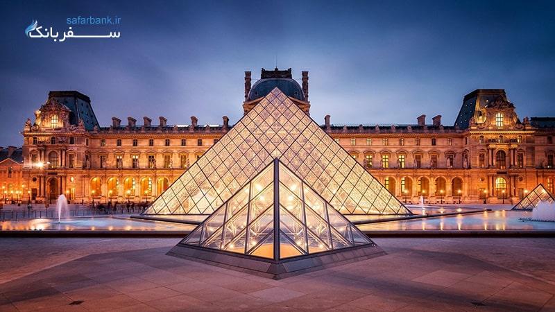 هرم موزه لوور پاریس