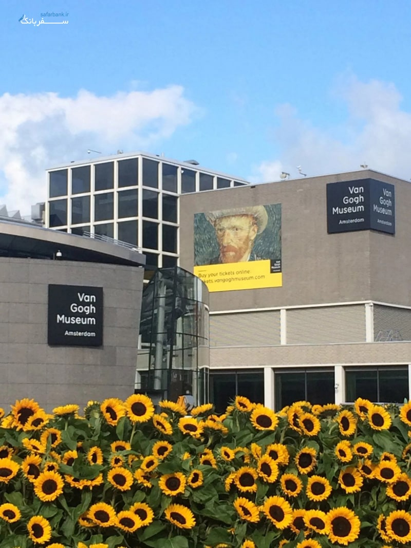 ساختمان های موزه ونگوک آمستردام