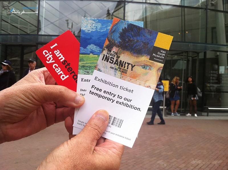 بلیط موزه ون گوک آمستردام
