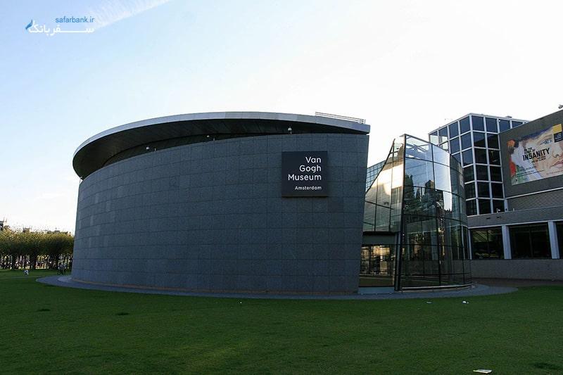 موزه ون گوک در آمستردام