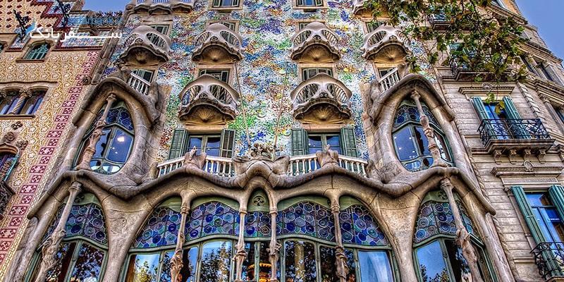 خانه کازاباتیو در بارسلونا کشور اسپانیا