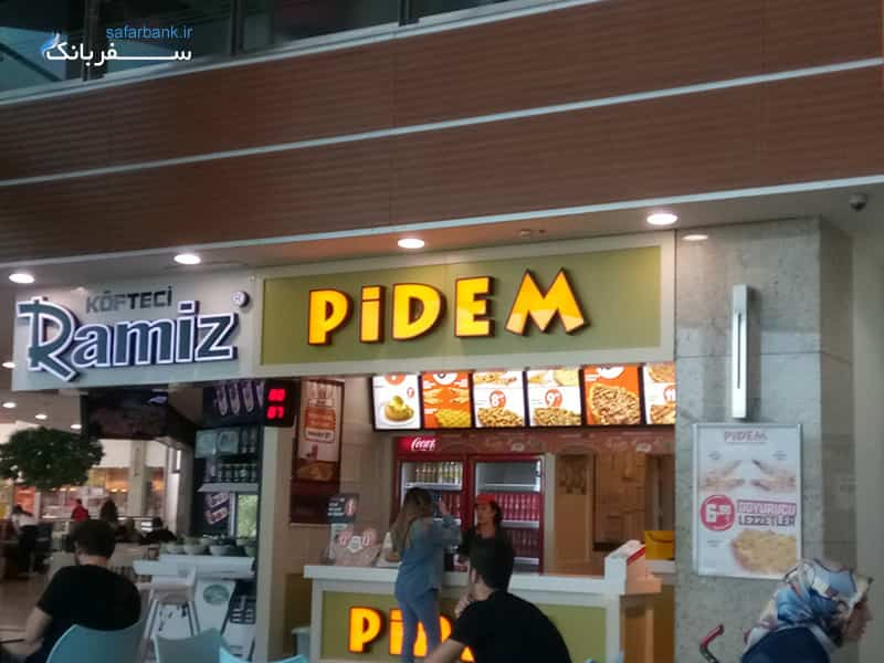 فست فود پدیم در مرکز خرید جواهیر استانبول