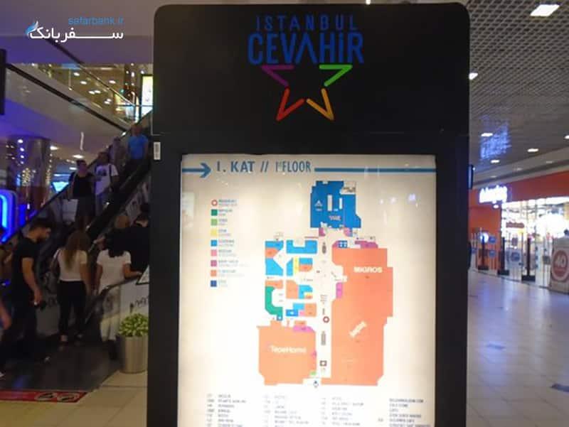نقشه مرکز خرید جواهر استانبول