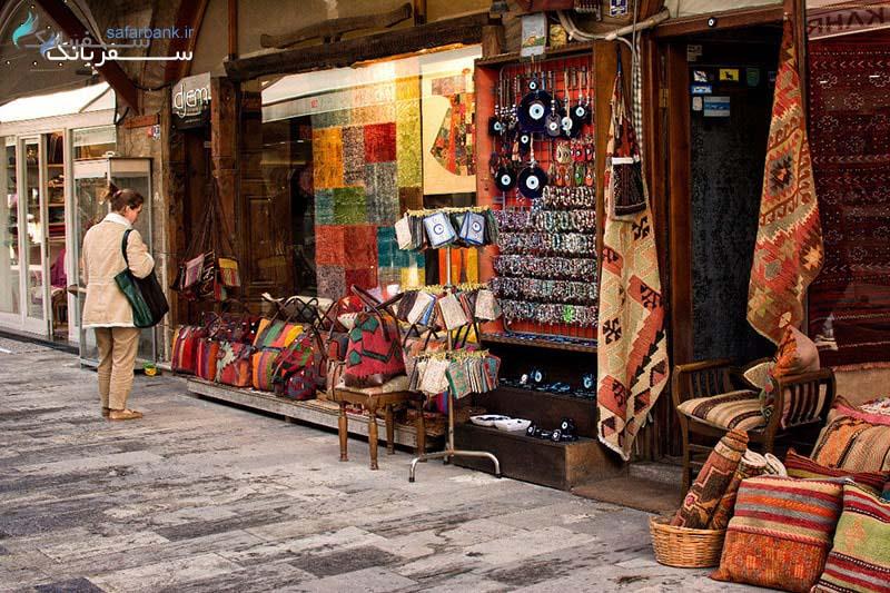 بازار آراستا استانبول ترکیه