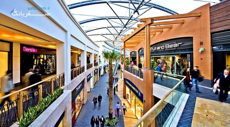 مرکز خرید فروم در شهر استانبول ترکیه