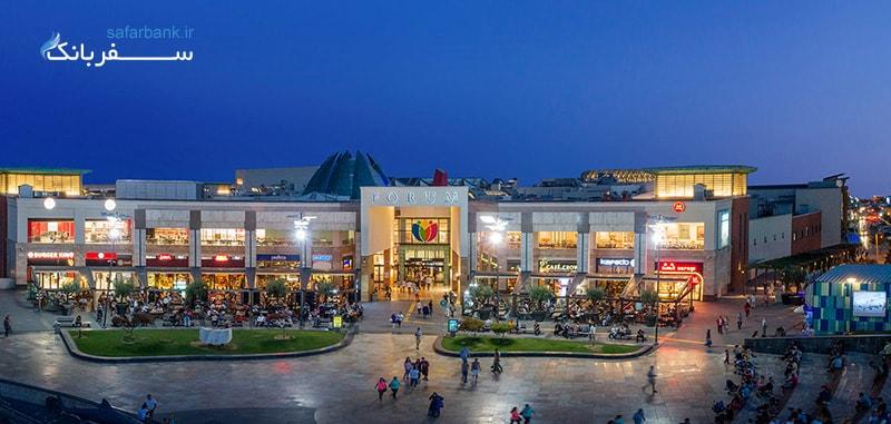 مرکز خرید استانبول