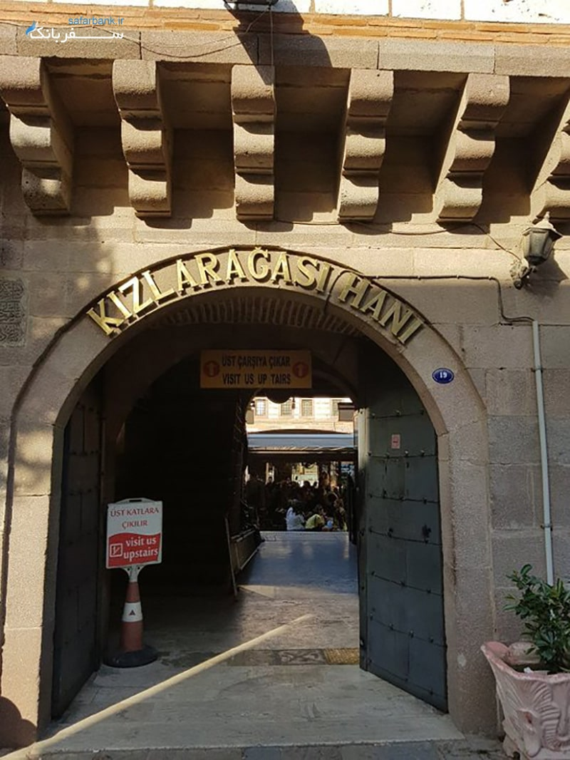 قیزلرآقاسی خان در بازار کمرالتی ازمیر ترکیه