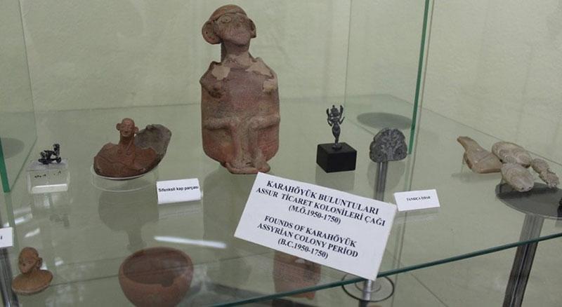 موزه های ترکیه، موزه باستان شناسی قونیه