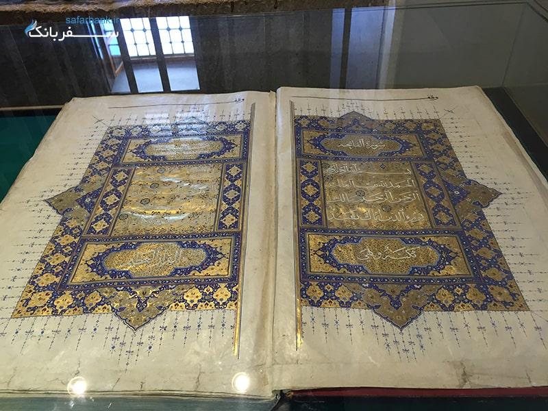 موزه مولانا جلال الدین محمد بلخی در قونیه ترکیه