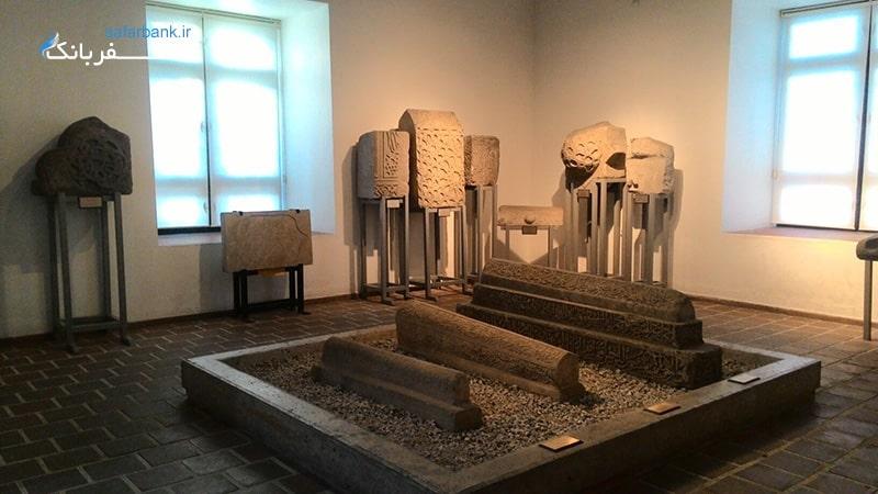موزه های ترکیه، موزه مدرسه کاراتای