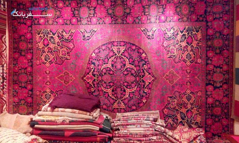 بازارهای قدیمی و سنتی قونیه ترکیه، بازار فرش کاروان
