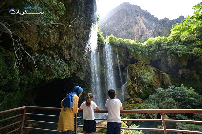 آبشار یرکوپر در قونیه