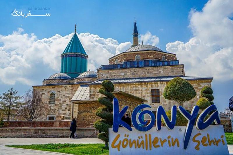اطلاعات کلی از شهر قونیه در ترکیه
