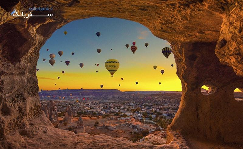 کاپادوکیا(Cappadocia)