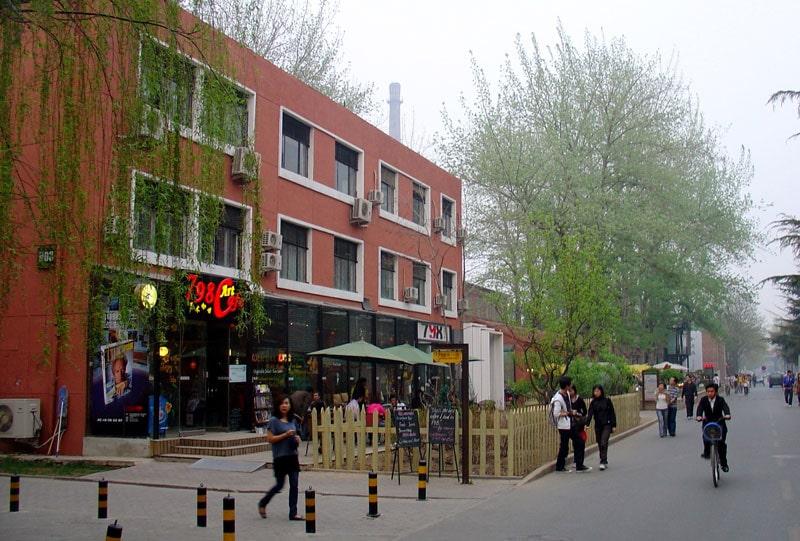 منطقه هنر 798 مرکز نمایشگاه فرهنگ و هنر چین