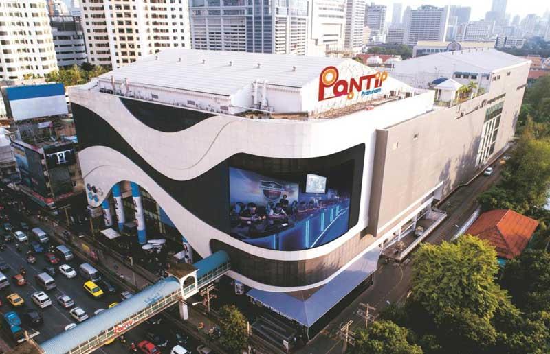 پانتیپ پلازا فروشگاه الکترونیک و فناوری اطلاعات بانکوک