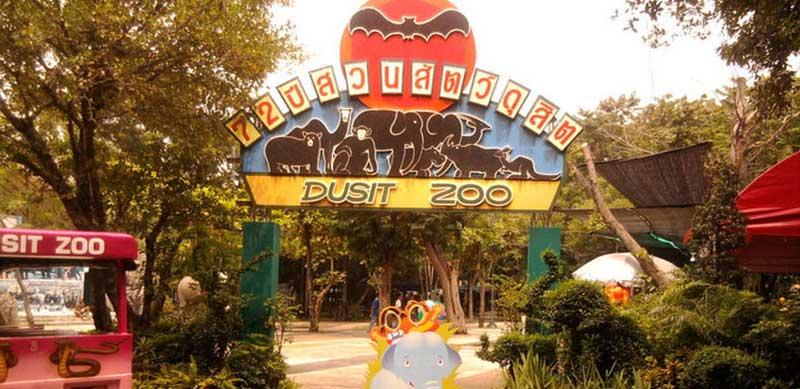 دوزیت منحصر به فرد ترین باغ وحش بانکوک