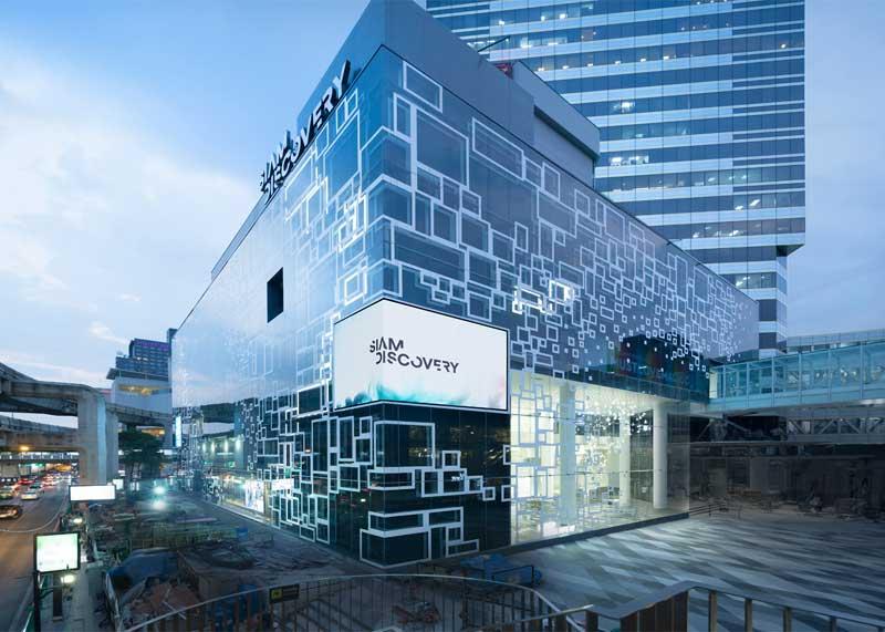 مرکز خرید سیام دیسکاوری بانکوک با فروشگاه های لوکس