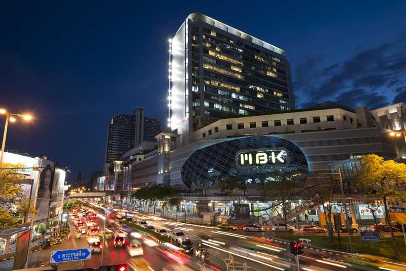 ام بی کی مرکز خریدی ایده آل در بانکوک تایلند