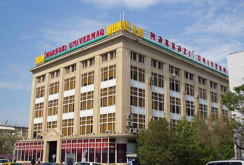 مرکز خرید MUM در شهر باکو آذربایجان