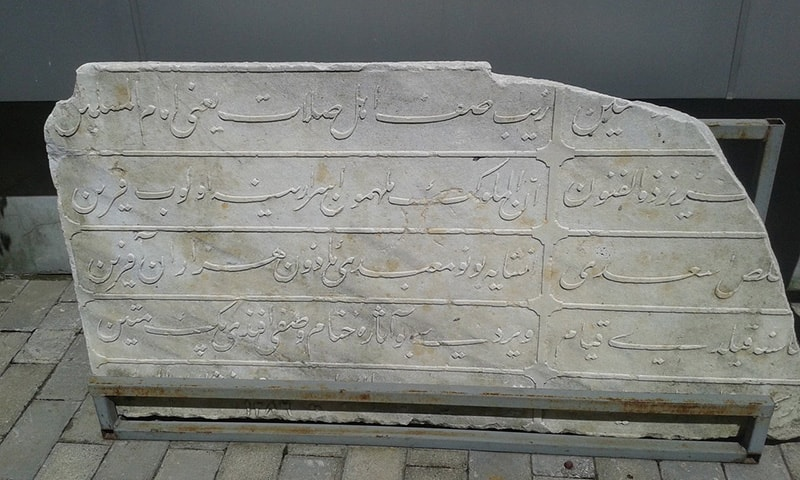 موزه خاریتون آخلدیانی در منطقه آجارا باتومی