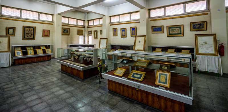 موزه و کتابخانه عزت کویون اوغلو مجموعه ای ارزشمند در قونیه