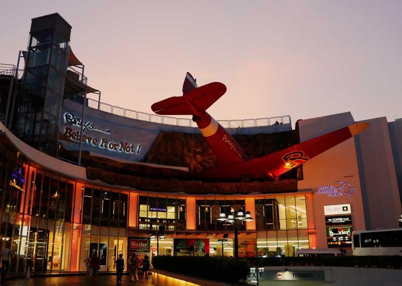 رویال گاردن پلازا مرکز خرید و سرگرمی در پاتایا