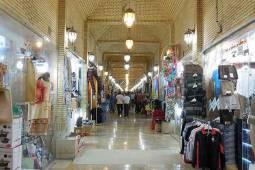 بازار عرب های کیش