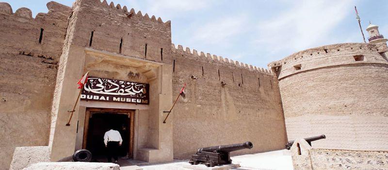 موزه دبی آینه امارات قدیم