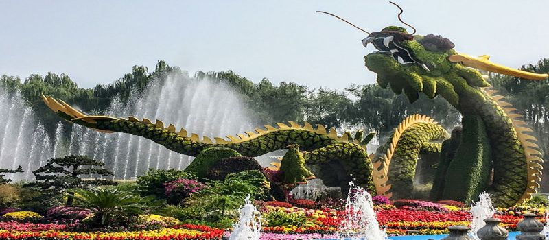 پارک بیهای از زیباترین باغ های امپراتوری باستانی چین