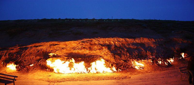 یانار بلاغ آذربایجان سرچشمه آب و آتش