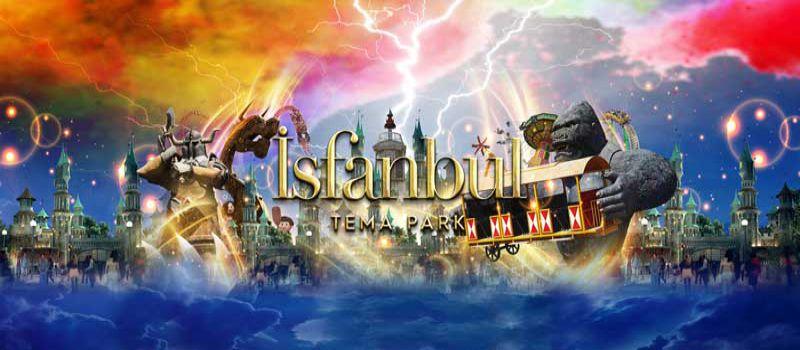 شهربازی استانبول یا اسفانبول پارک (ویالند)