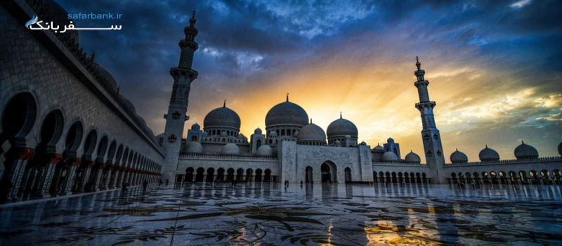 مسجد شیخ زاید ابوظبی مسجدی برگرفته از معماری اسلامی ملل مختلف