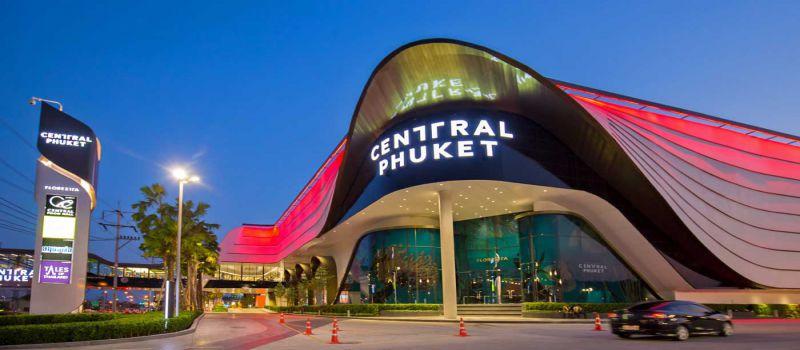 مرکز خرید پریمیوم اوت لت پوکت برای خرید برند های ورزشی معروف