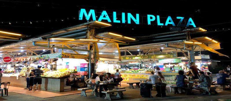 مالین پلازا پاتونگ بازارخرید در پوکت