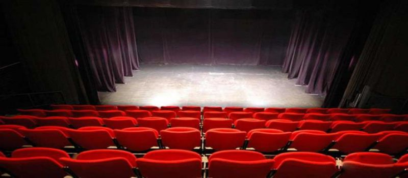 سالن تئاتر دولتی شهر وان