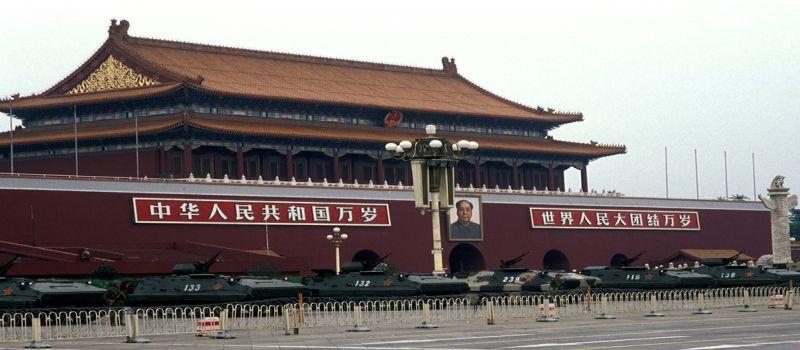 میدان تیانانمن، دروازه صلح آسمانی چین