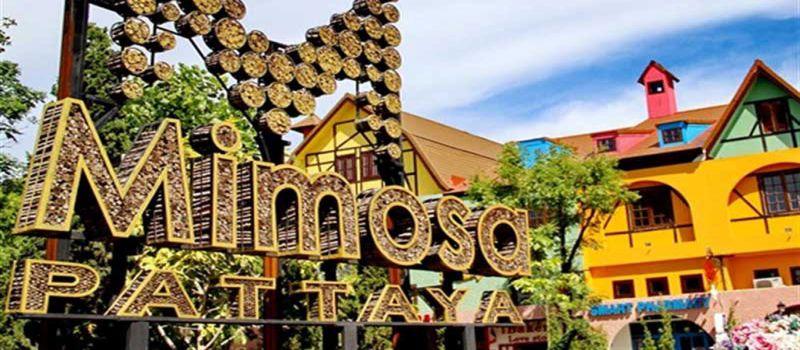 میموسا متفاوت ترین مرکز خرید دنیا در پاتایا