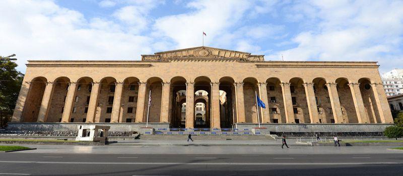 ساختمان پارلمان گرجستان