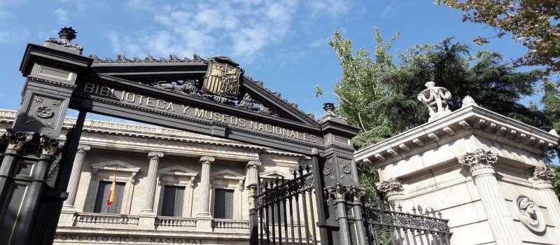 موزه باستان شناسی در مادرید