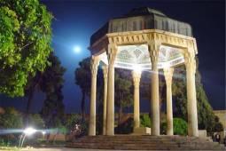 آرامگاه حافظ شیرازی یا حافظیه
