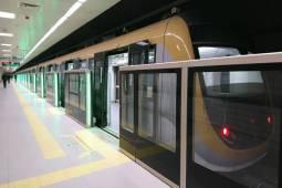 نقشه مترو استانبول 2020 و راهنمای استفاده از آن