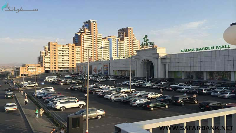 مرکز خرید دالما گاردن ارمنستان