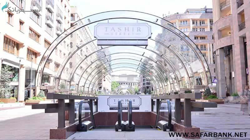 مرکز خرید تشیر استریت شاپینگ