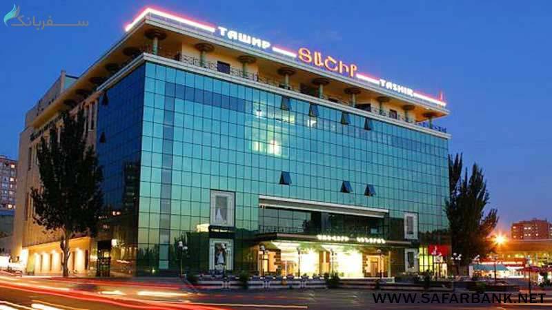 مرکز خرید تاشیر ایروان