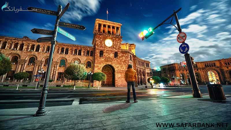 خرید تور ارزان ارمنستان